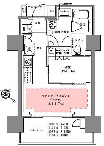 プラウド渋谷本町 1206の写真1