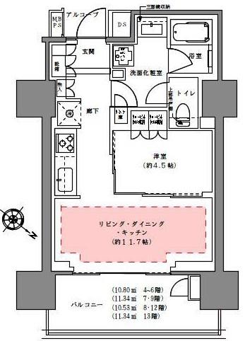 プラウド渋谷本町 806の写真1