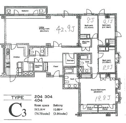 元麻布テラスアパートメント 304の写真1