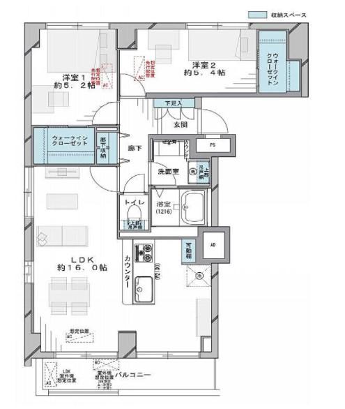 目黒ロイヤルハイツ 304号室の写真1