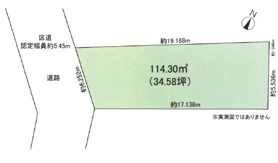 世田谷区三宿2丁目 売土地の写真1