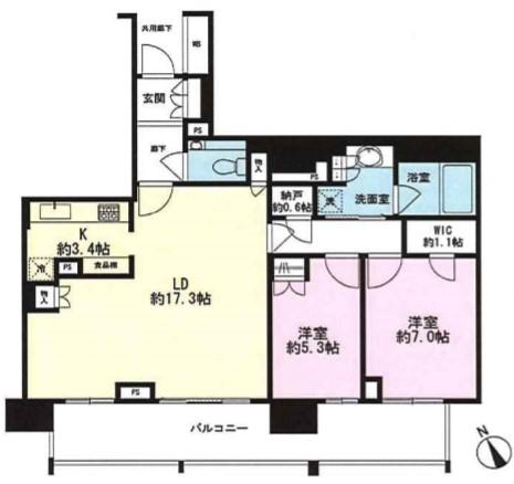 ザ・パークハウス千代田麹町1604の写真1