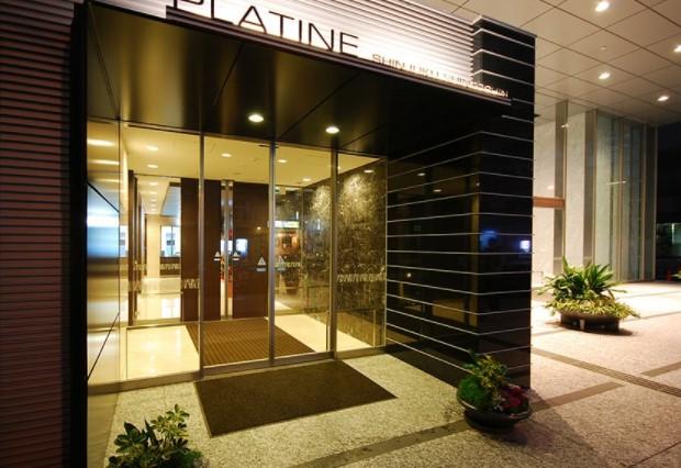 プラティーヌ新宿新都心の写真2