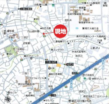 世田谷区三宿2丁目 売土地の写真2