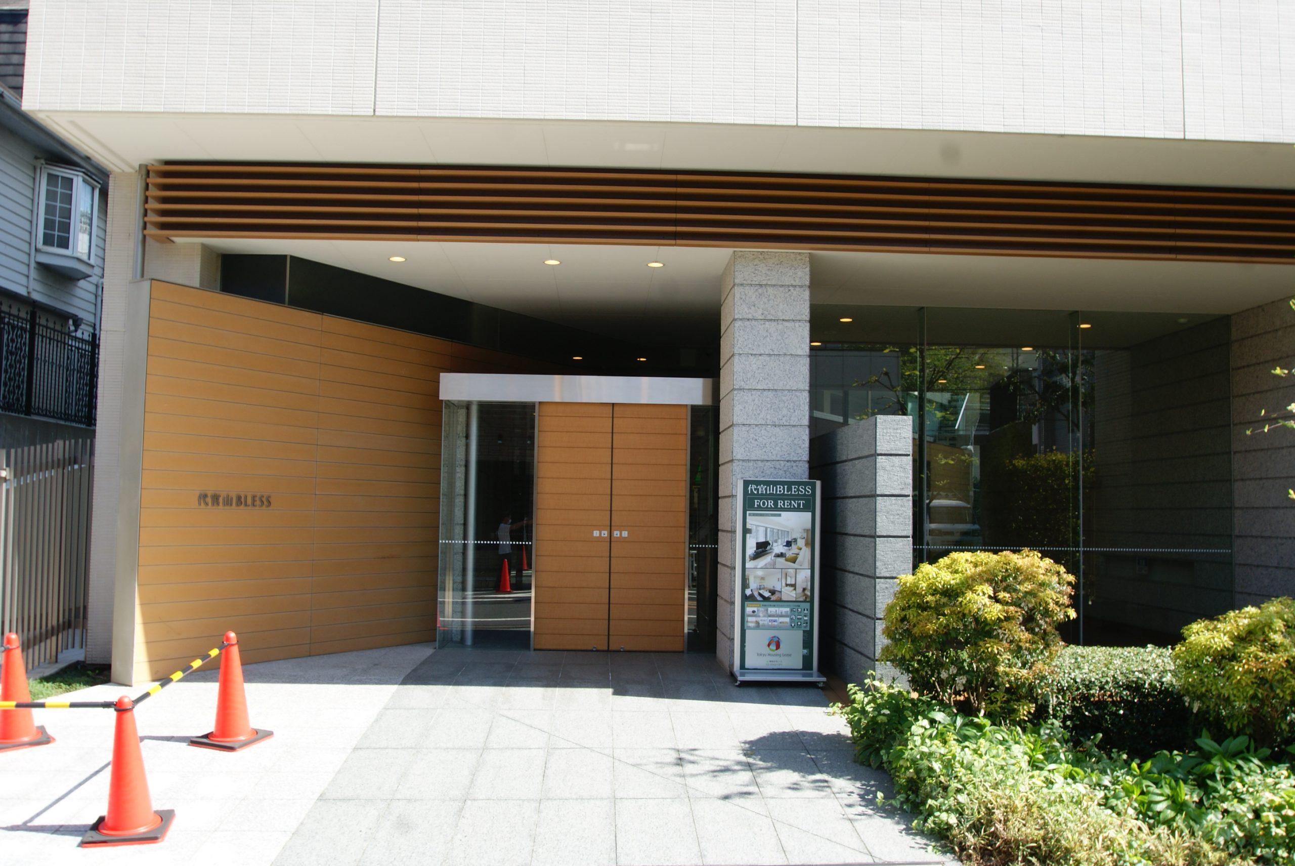 代官山BLESS の写真3