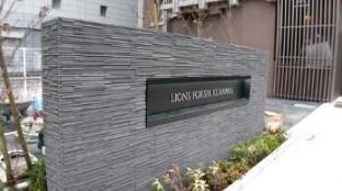 ライオンズフォーシア蔵前の写真3