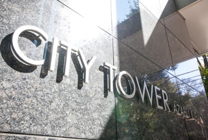 シティタワー麻布十番の写真5