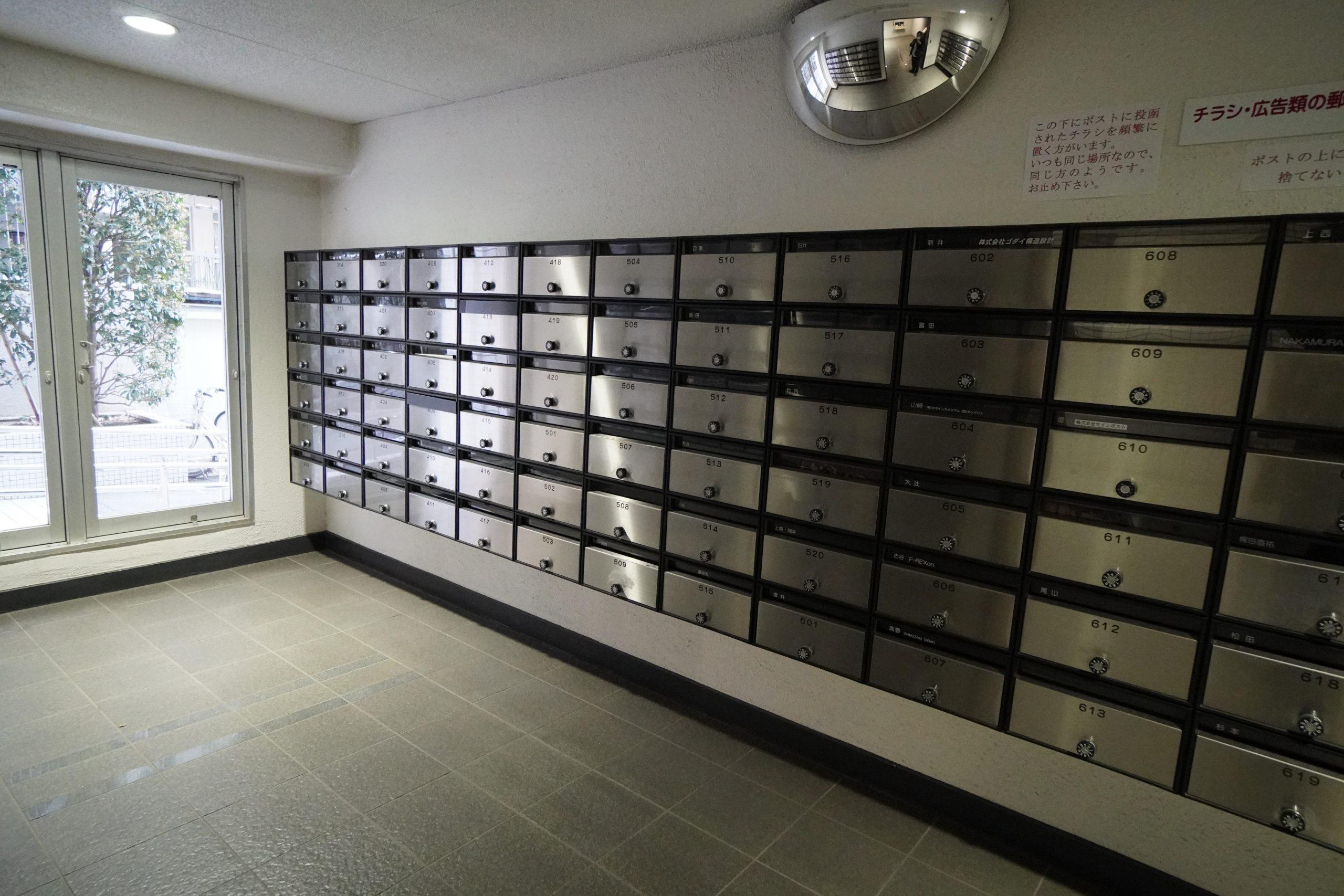 恵比寿スカイハイツ 413号室の写真13