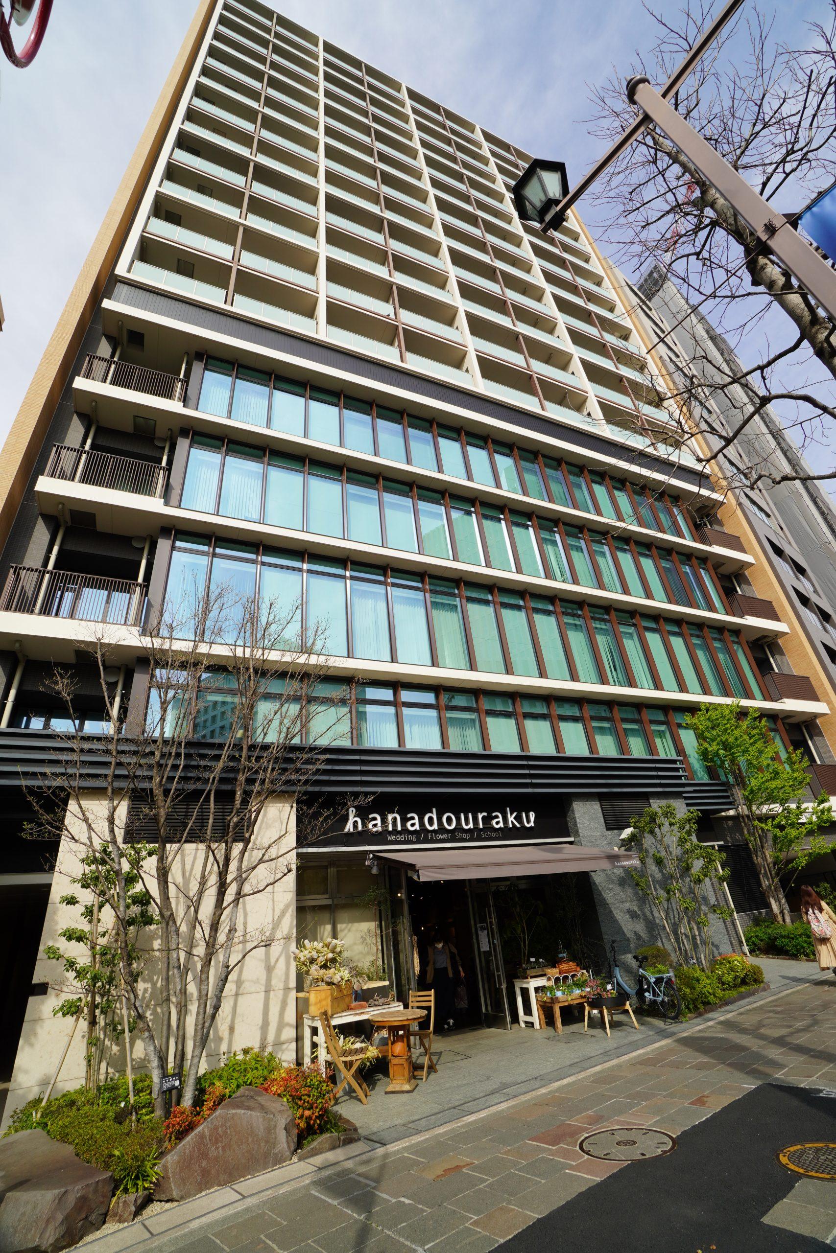ザ・パークハウス千代田麹町の写真1