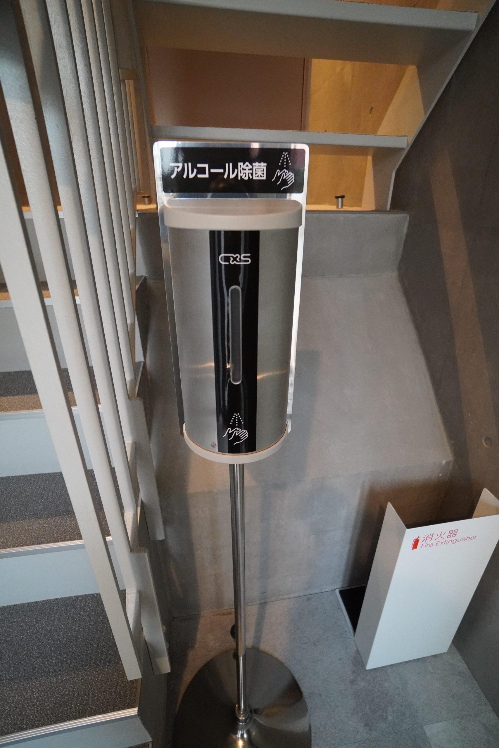 PASEO新宿三丁目Iの写真14