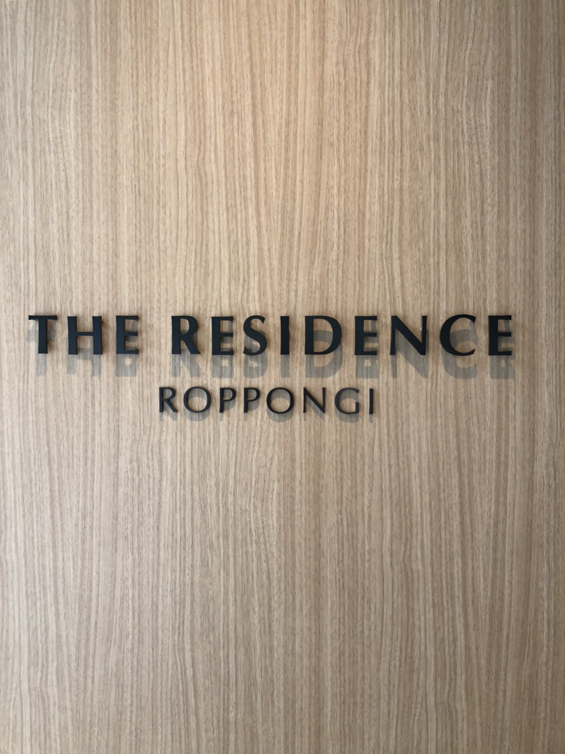 THE RESIDENCE ROPPONGIのサムネイル