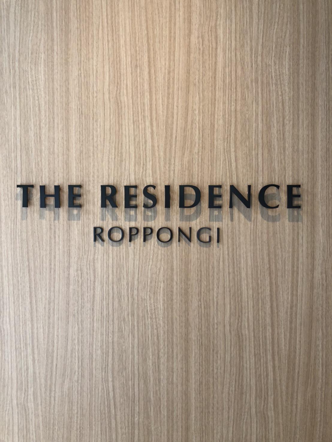 THE RESIDENCE ROPPONGIの写真5