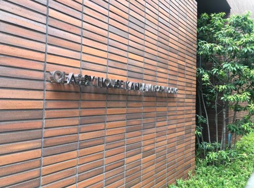 クラッシィハウス神田美土代町の写真2