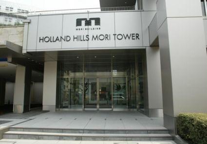 オランダヒルズ森タワーRoPの写真3