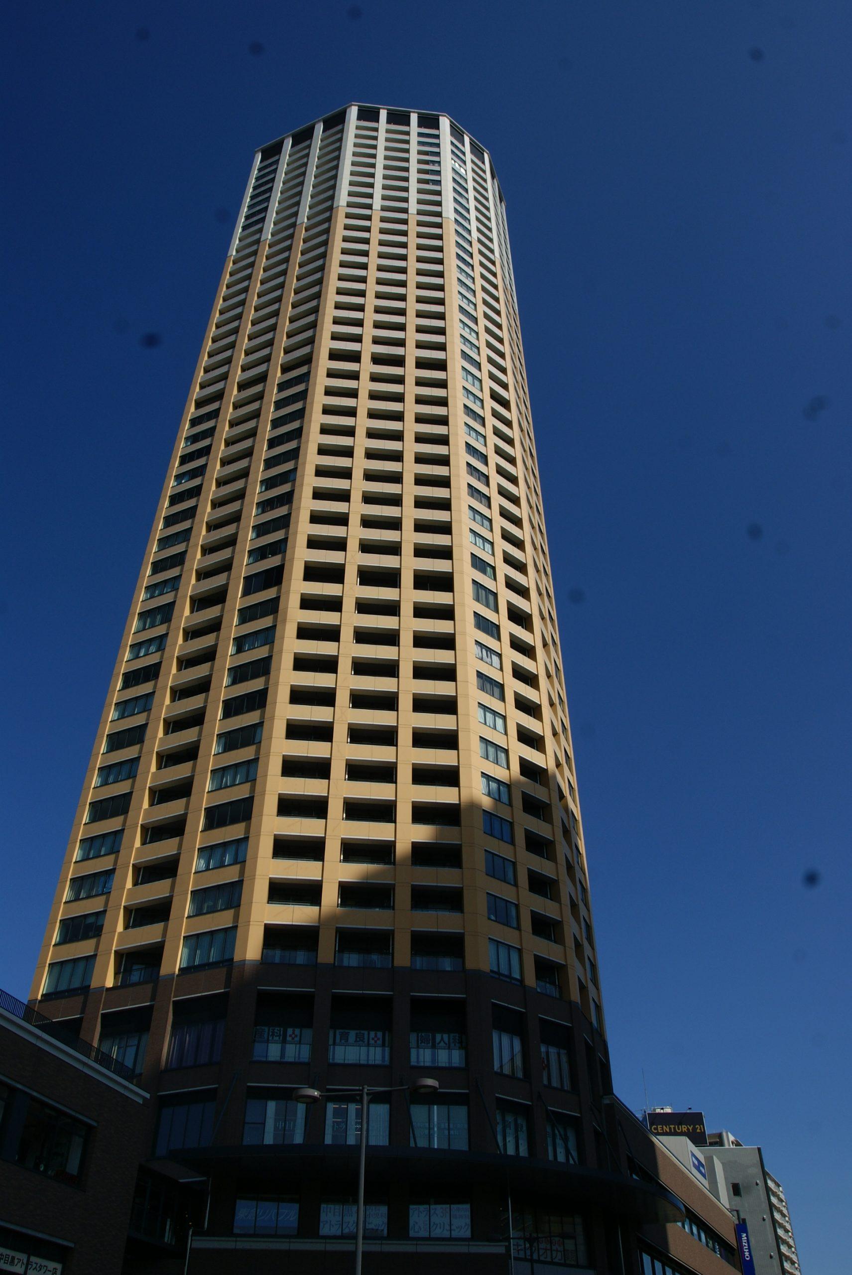 中目黒アトラスタワーの写真1