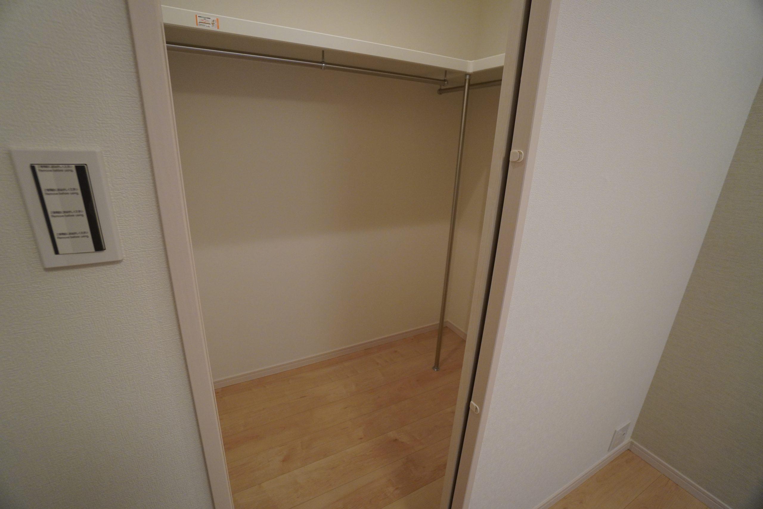 目黒ロイヤルハイツ 304号室の写真7