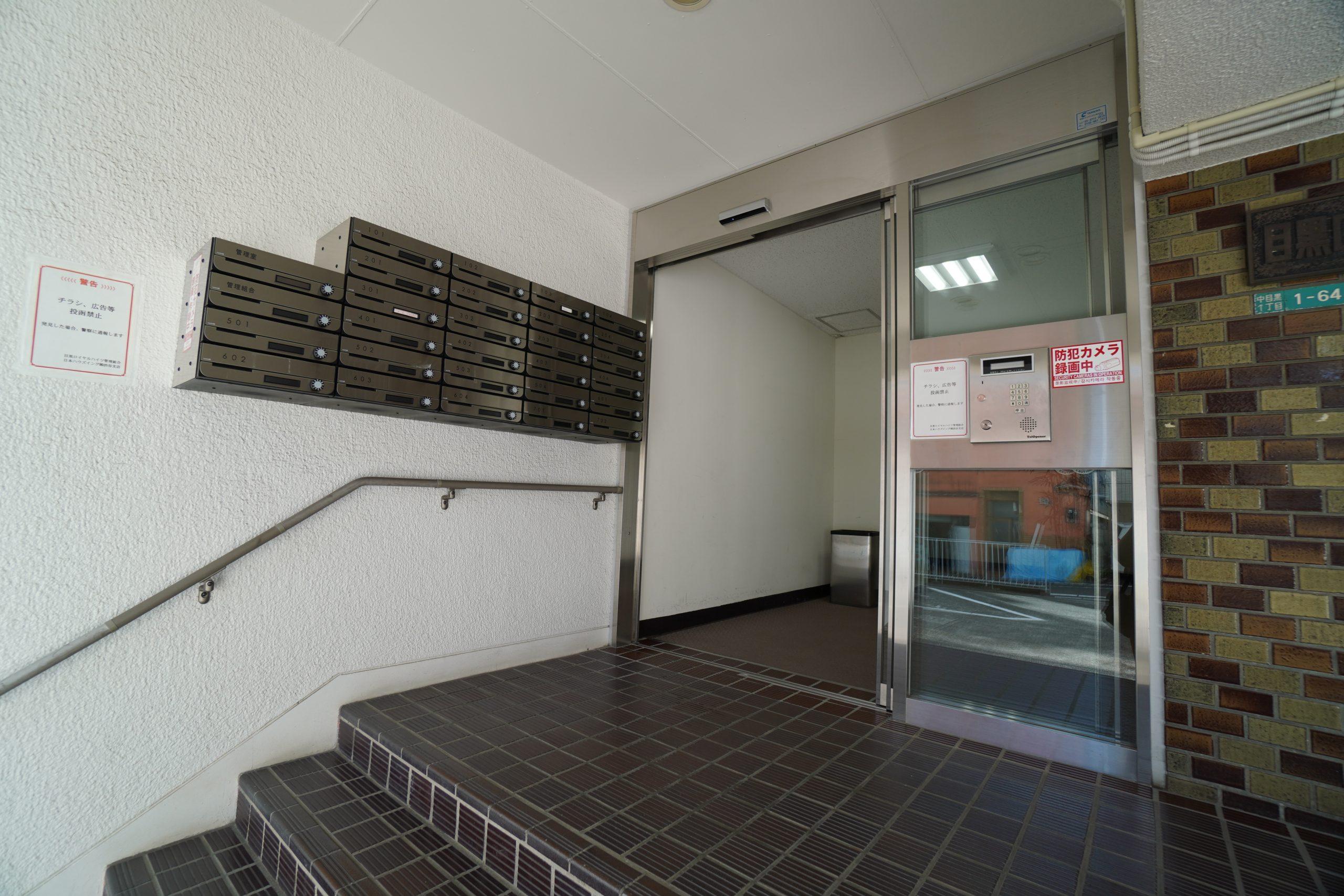 目黒ロイヤルハイツ 304号室の写真15