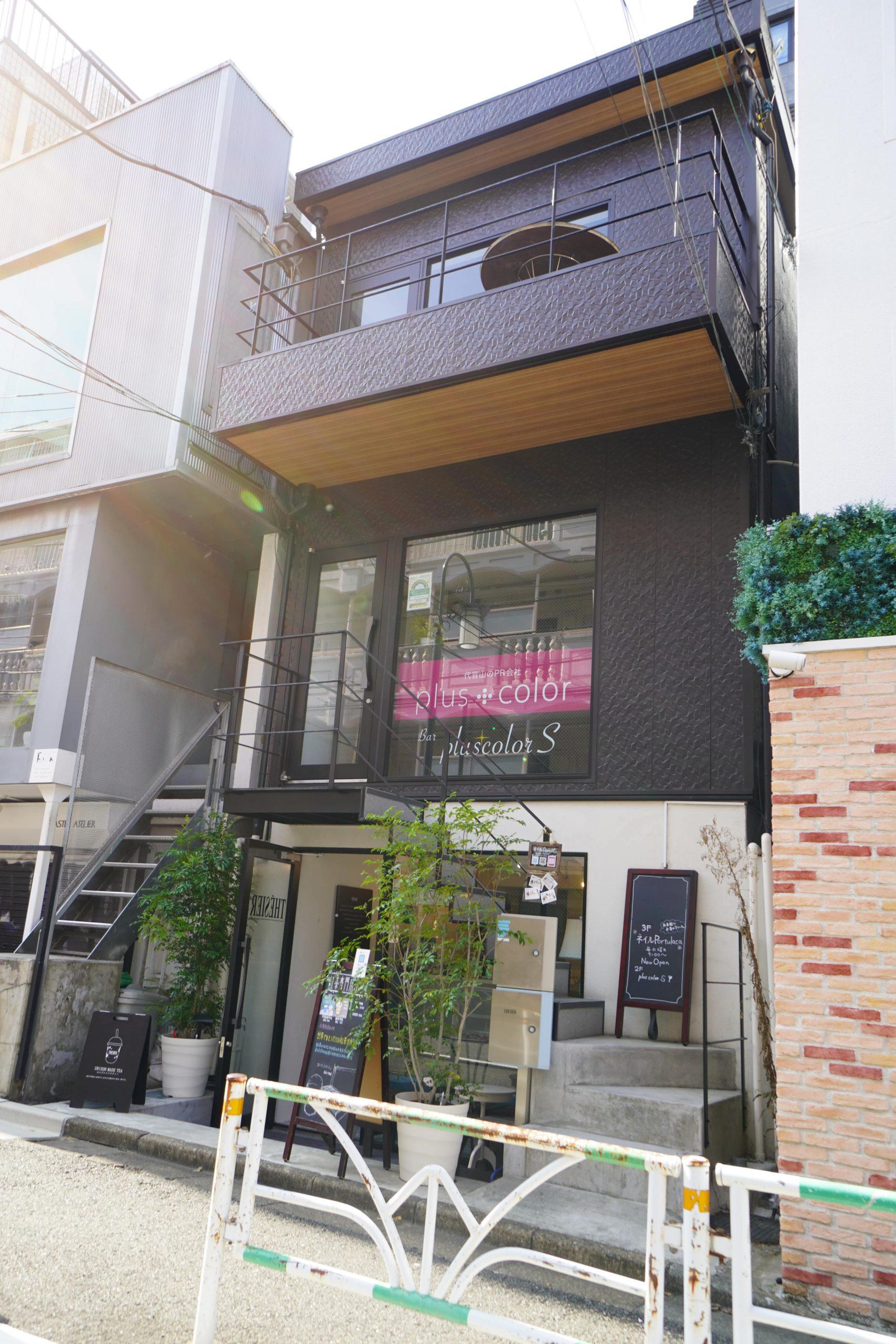 代官山町ビルディングの写真1